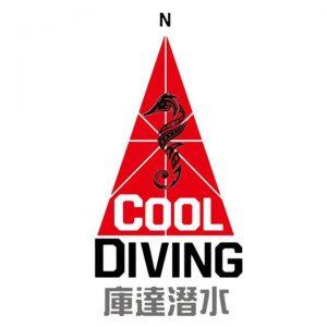 Cool Diving- Green Island, Taiwan